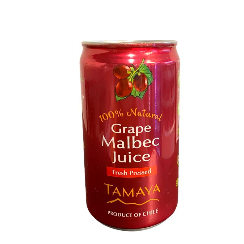 Jugo Grape Malbec Jucice lata 200ml (Tamaya)