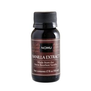 Vanilla Extract 50ml