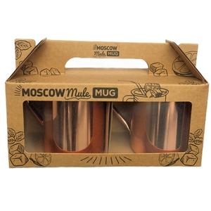Moscow Mule Mug pack 2 unidades