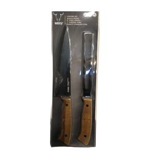 Set Cuchillo Tenedor Premium (Wayu)